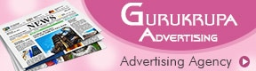Gurukrupa Advertising