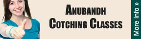 Anubandh cotching classes