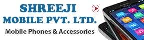 Shreeji Mobile Pvt Ltd
