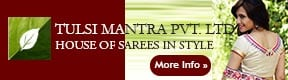 Tulsi Mantra Pvt Ltd