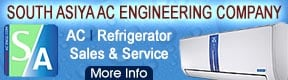South Asiya Ac Engineering Company