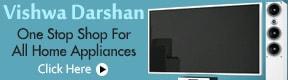 Vishwa Darshan
