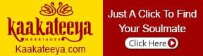 Kaakateeya.com