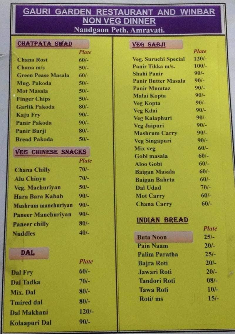 Gauri Garden Restaurant And Wine Bar Nandgaon Peth Amravati Food
