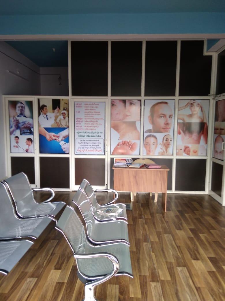 skin care hospital near me