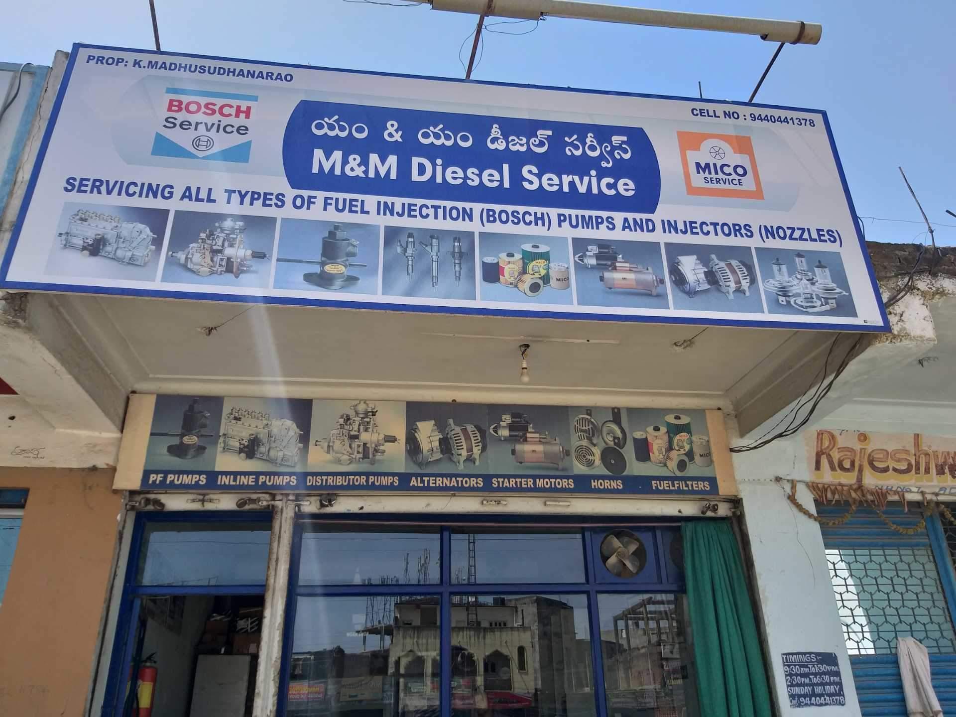 Top Mico Diesel Fuel Injection Pump Dealers in Adilabad