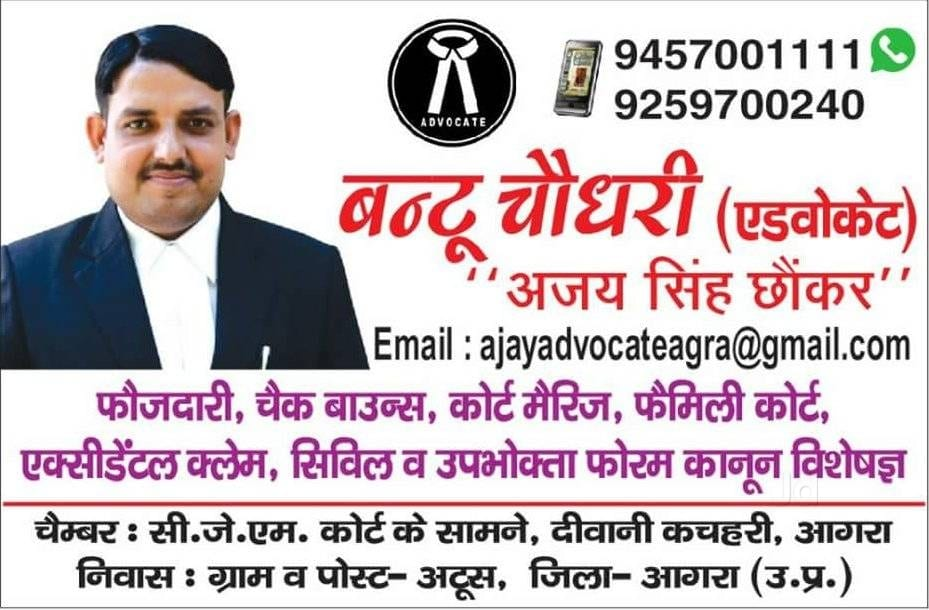 Find Lawyers For Criminal in Agra - Criminal Lawyers - Justdial