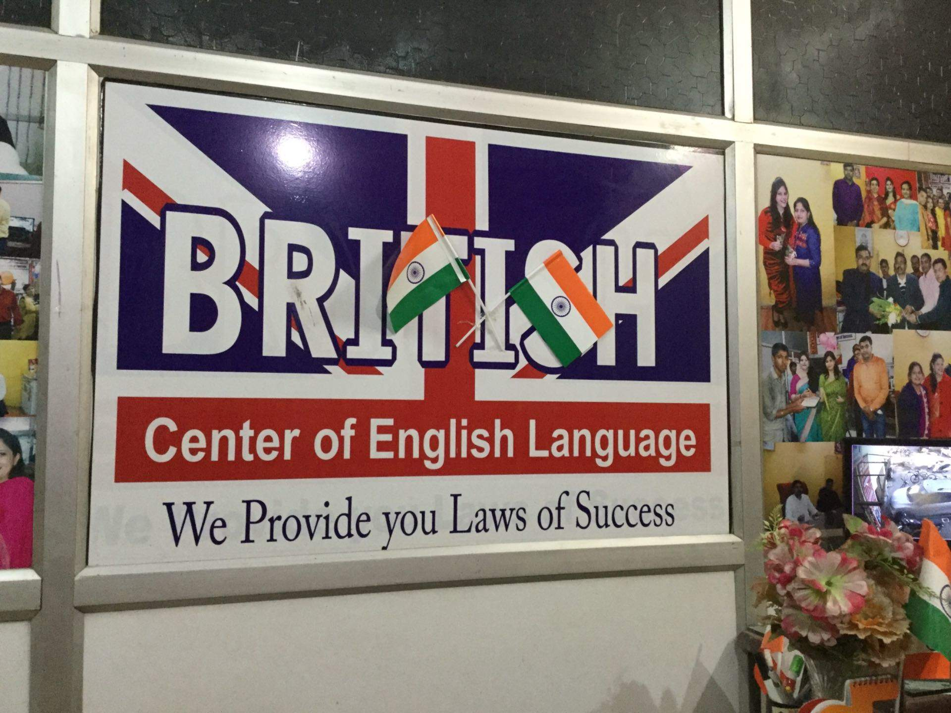 Top 100 Spoken English Classes in Agra - Best English