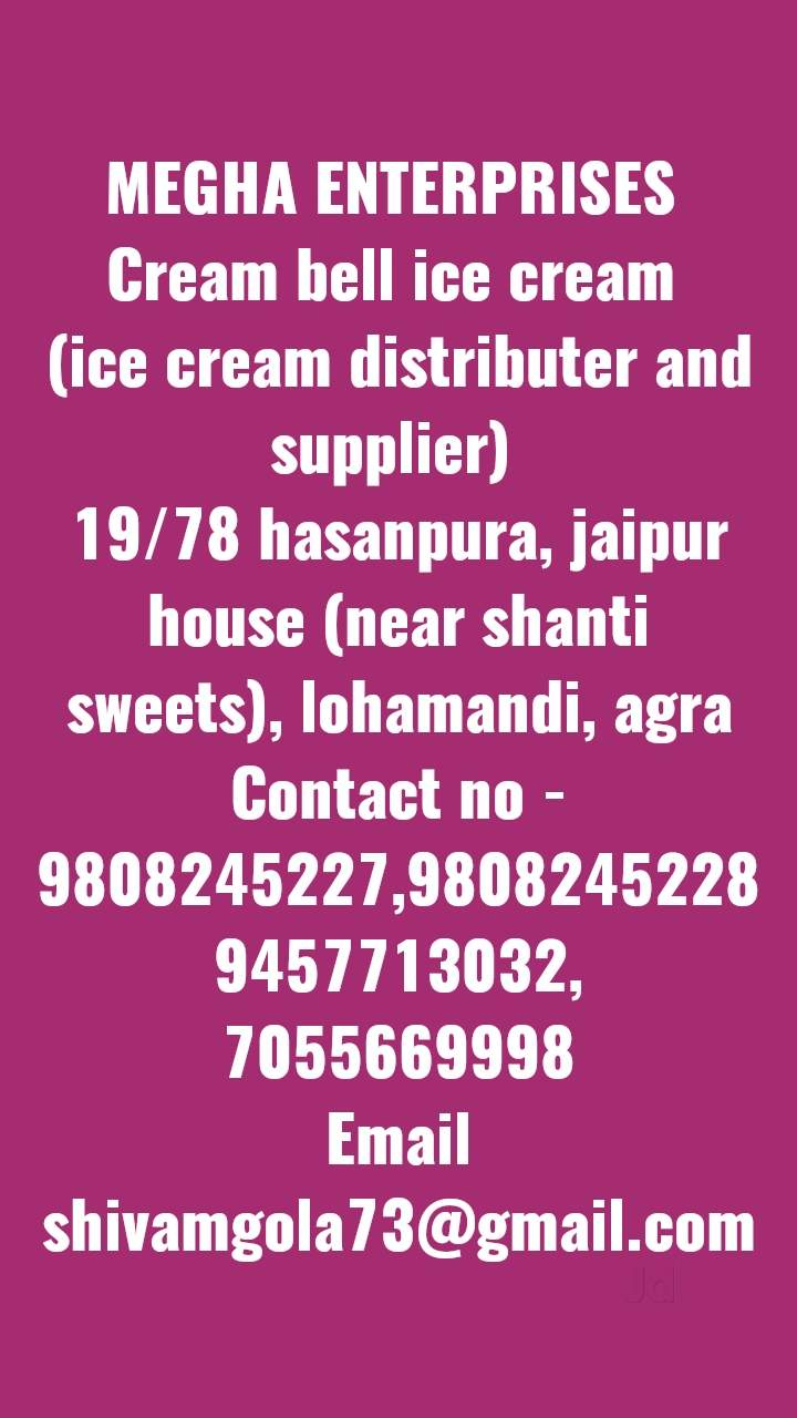 Top Thums Up Soft Drink Wholesalers in Sanjay Place - Best