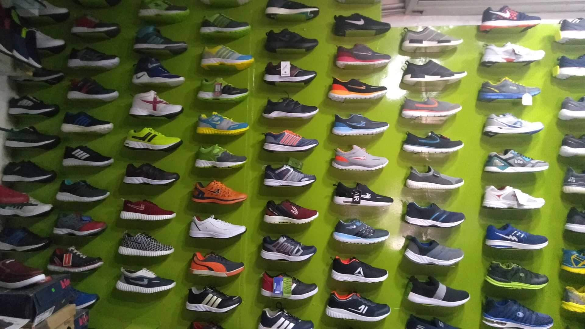 best shoes shop near me