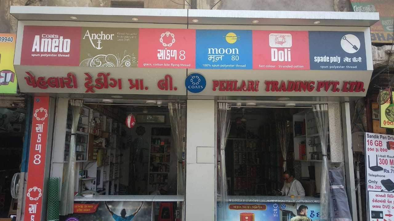 Top 100 Thread Dealers in Ahmedabad - Best Thread Suppliers - Justdial