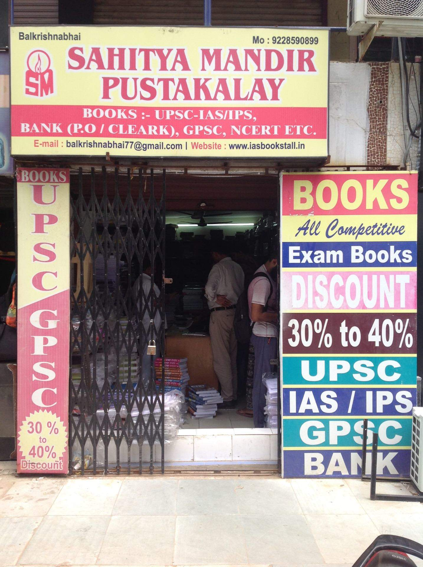 Top 100 Best Bookstores in Ahmedabad - Best Book shops