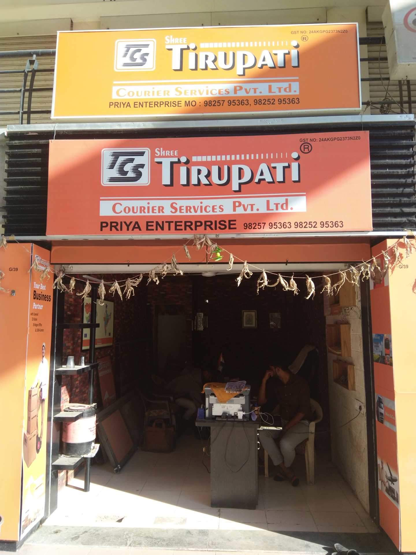 Shree Tirupati Courier Service Sola Courier Services In Ahmedabad Justdial