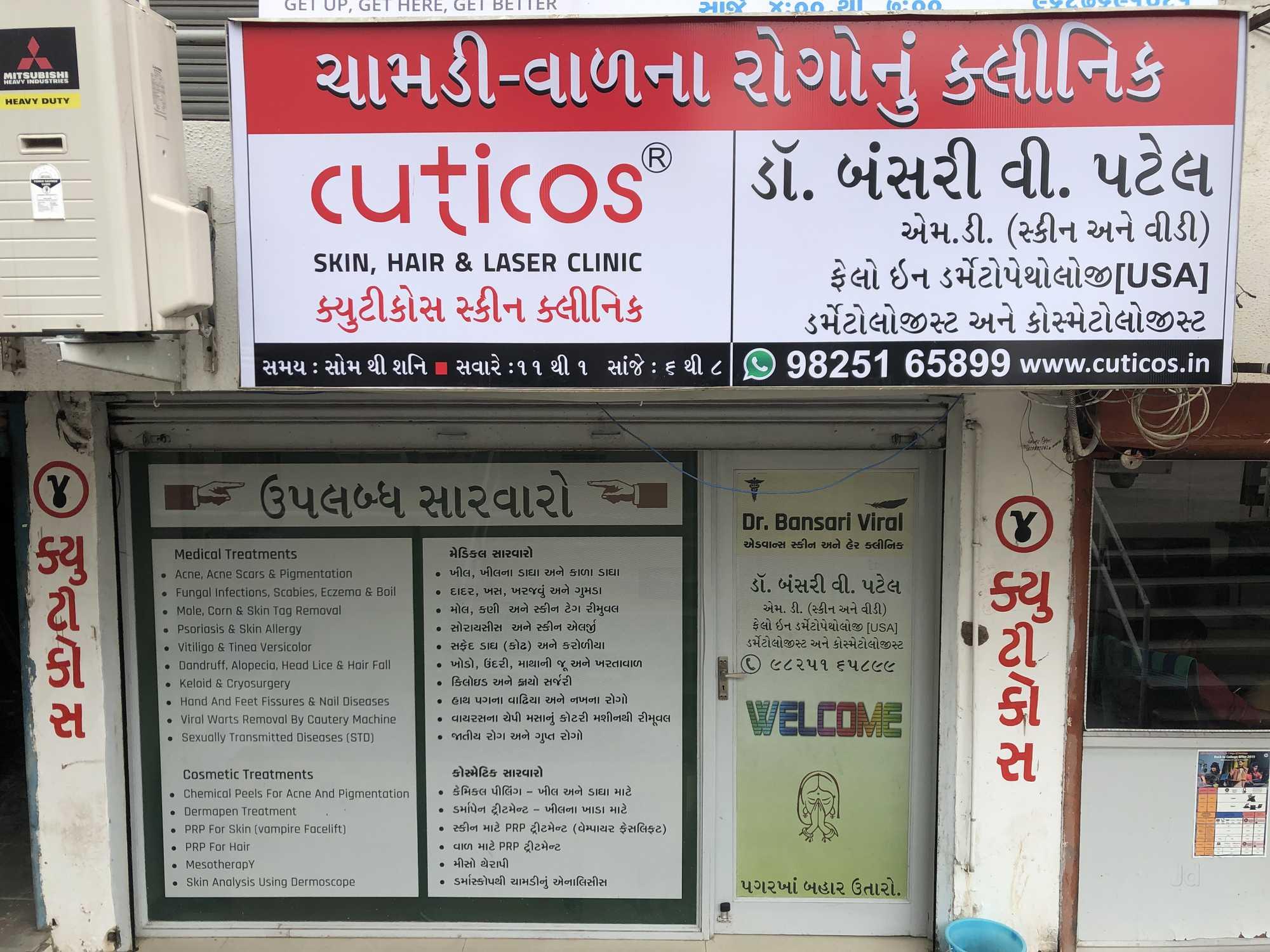 Top 30 Paediatric Dermatologist in Ahmedabad - Best Skin