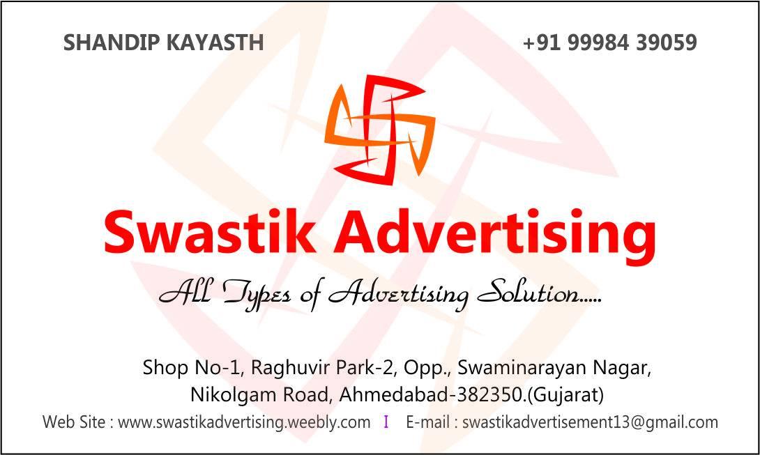 Top Kindle Ebook Reader Dealers in Ahmedabad - Best Kindle