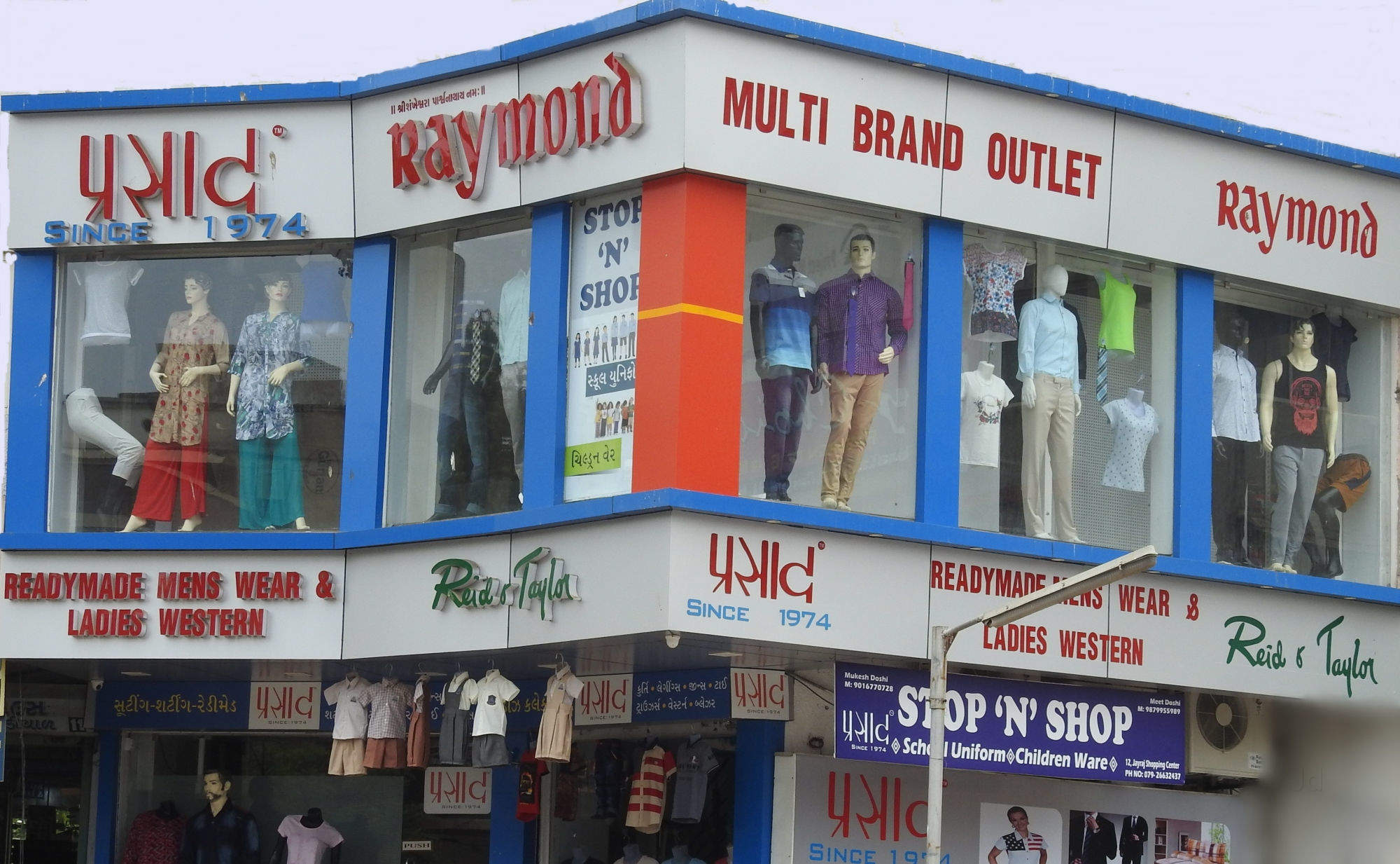 80f62c79d16 Top 100 Readymade Garment Shop in Paldi, Ahmedabad - Best Readymade ...