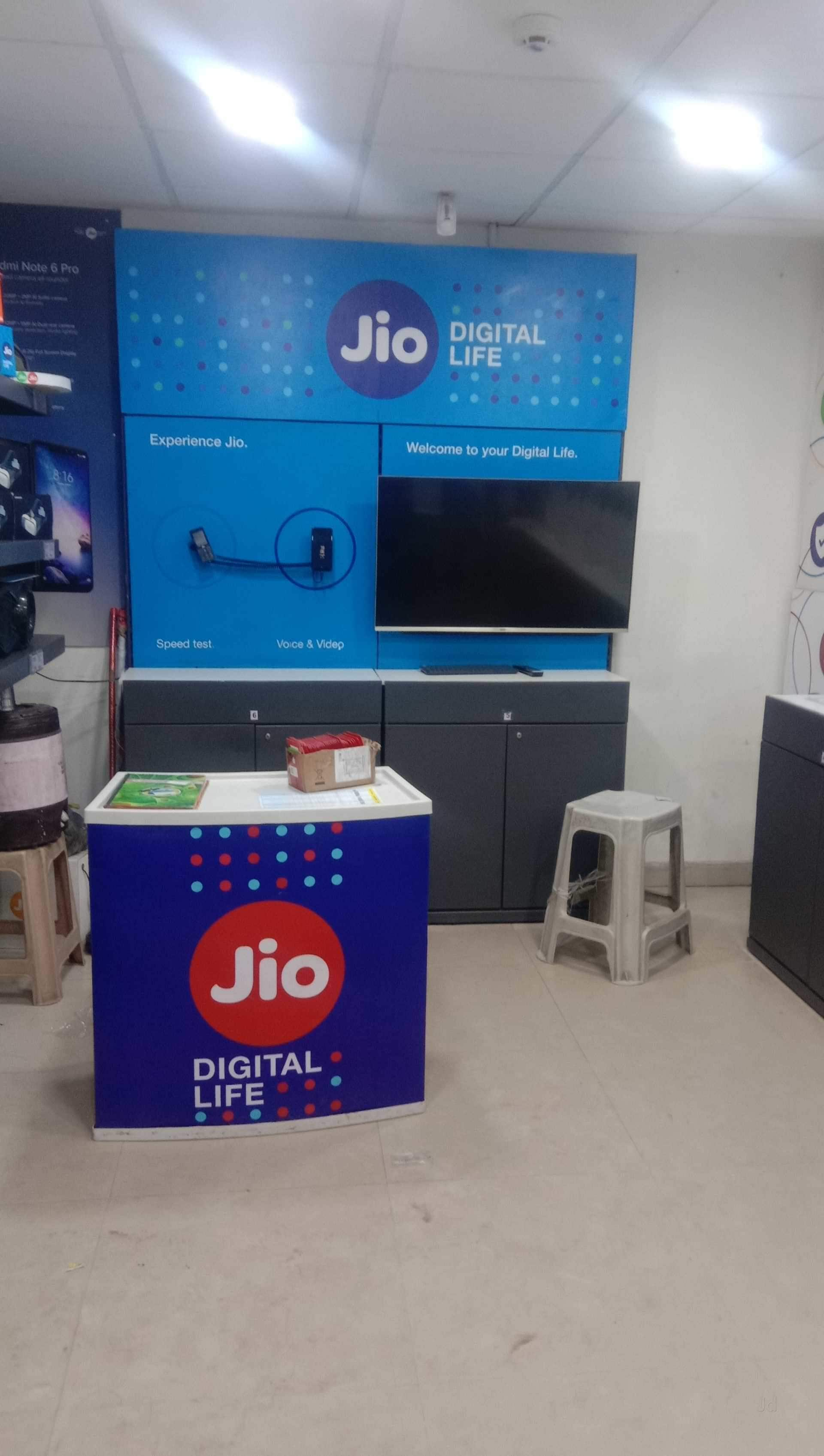 Top Reliance Jio 4g Wifi Router Dealers in Ahmedabad - Best