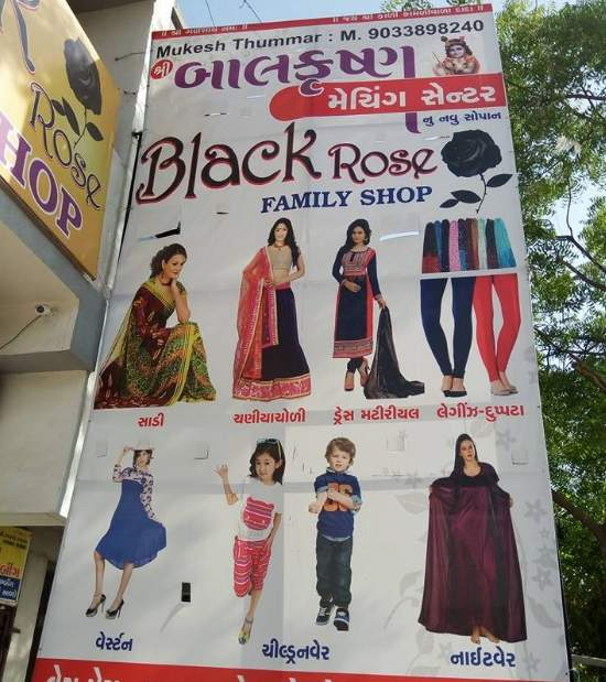 9f9992bcc Top 50 Women Night Suit Manufacturers in Ahmedabad - Best Ladies ...