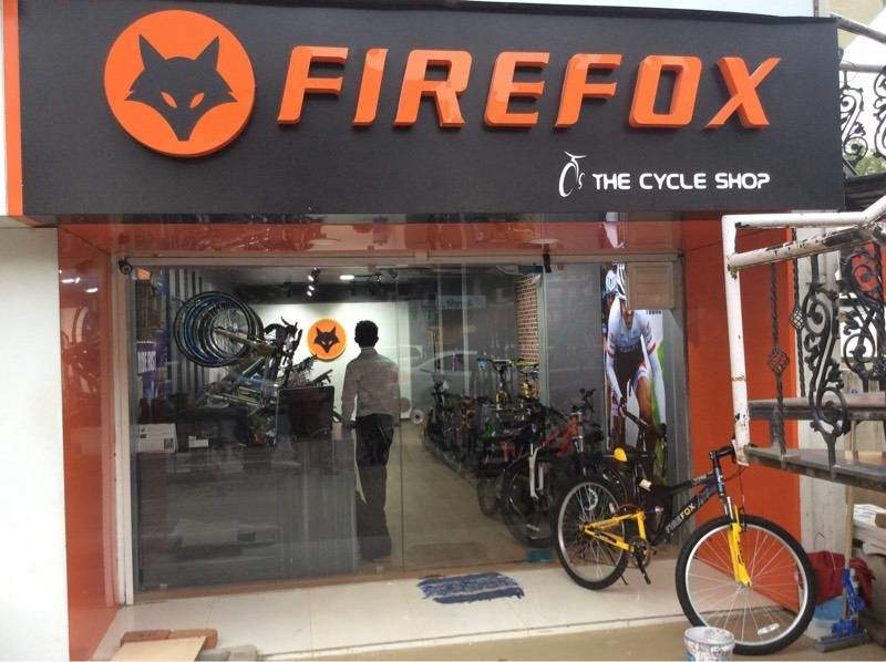9eac7de63cd Bicycle Dealers in Ahmedabad - Cycle Shops & Stores - Justdial