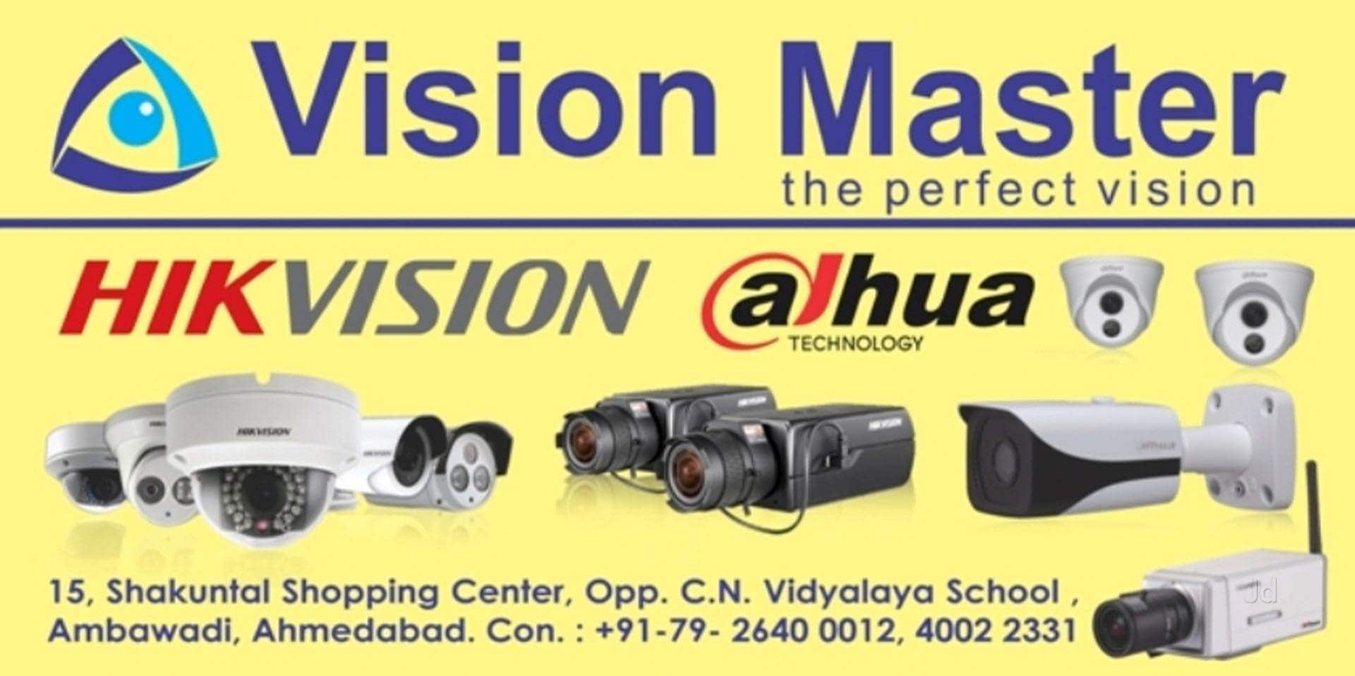 Top 100 CCTV Dealers in Ahmedabad - Best Surveillance CCTV Dealers