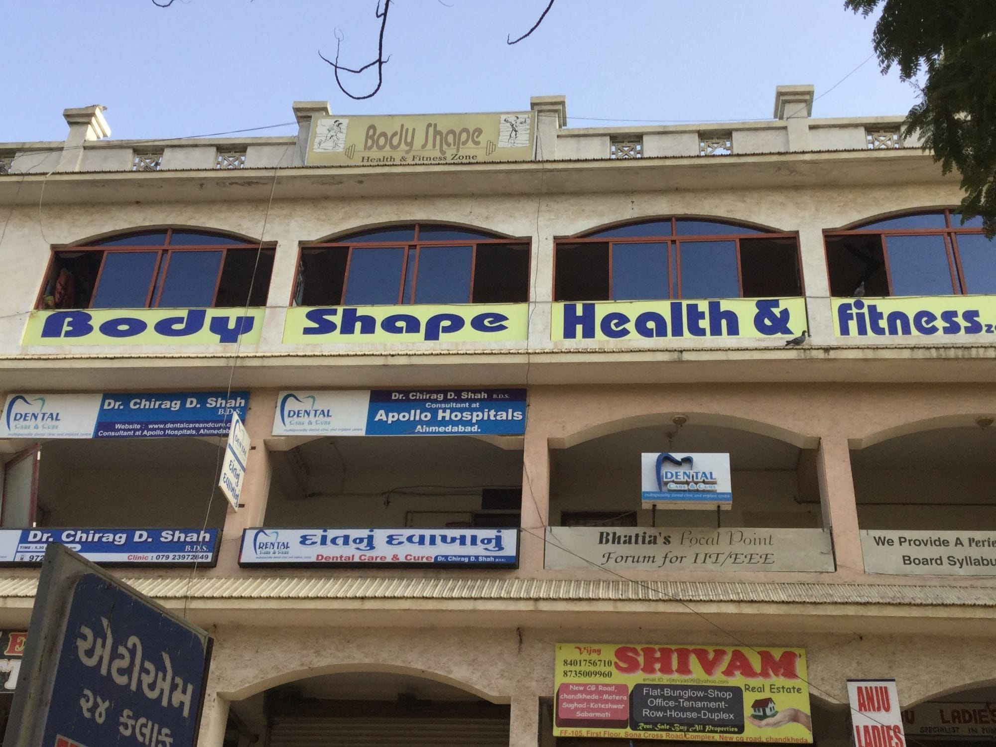 38e7477fb8255 Top 7 Nature Therapist in New C G Road-Chandkheda