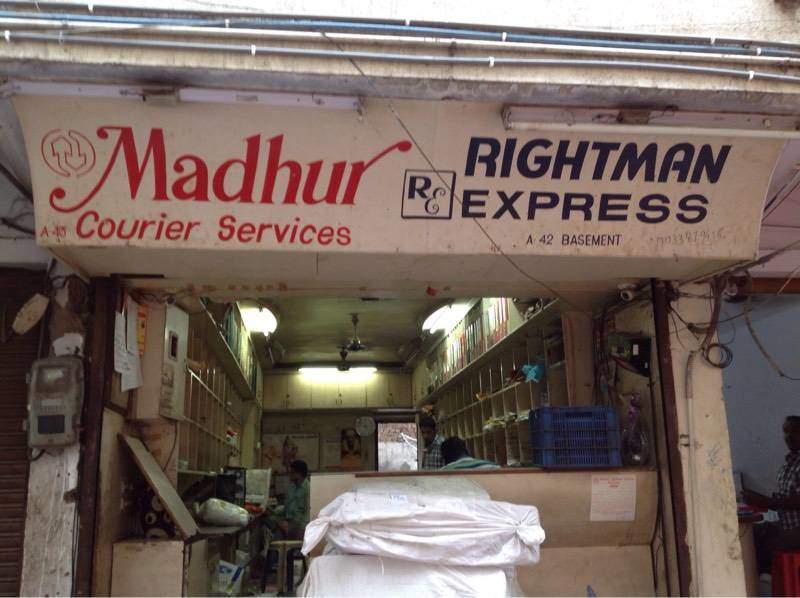 Madhur Courier Services Sarangpur Courier Services In Ahmedabad Justdial