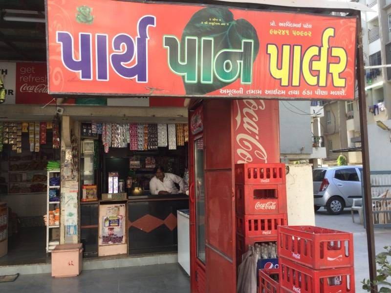 Top Pran Soft Drink Distributors in Ahmedabad - Best Pran