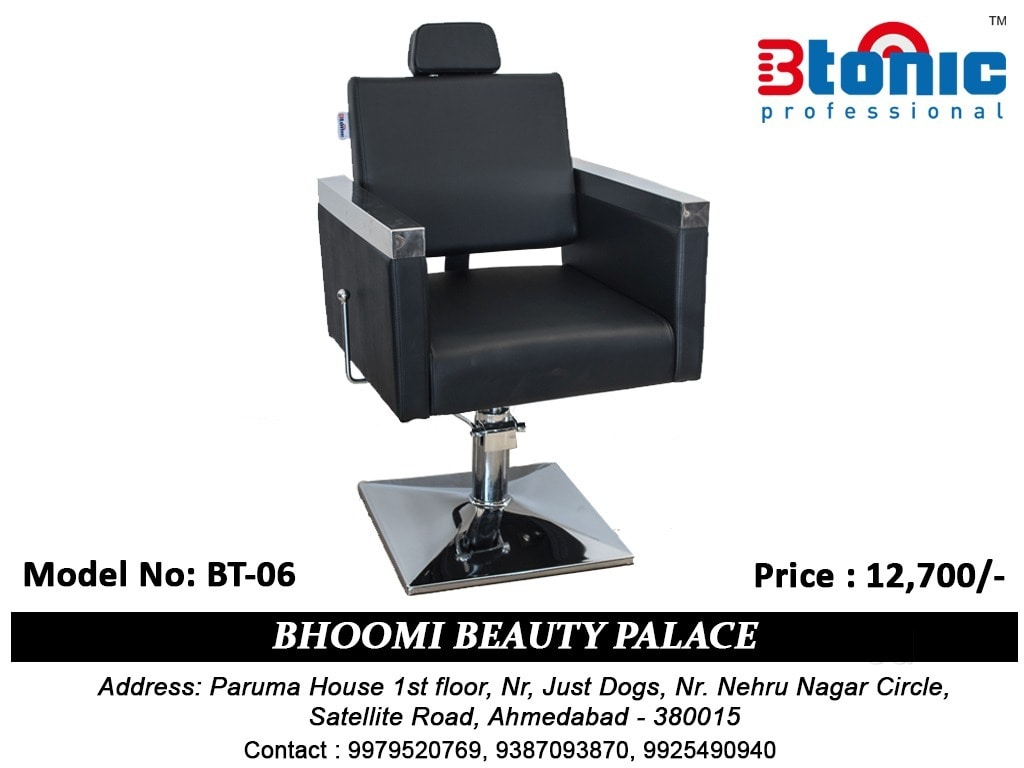 Top 30 Beauty Parlour Chair Dealers in Ahmedabad - Best