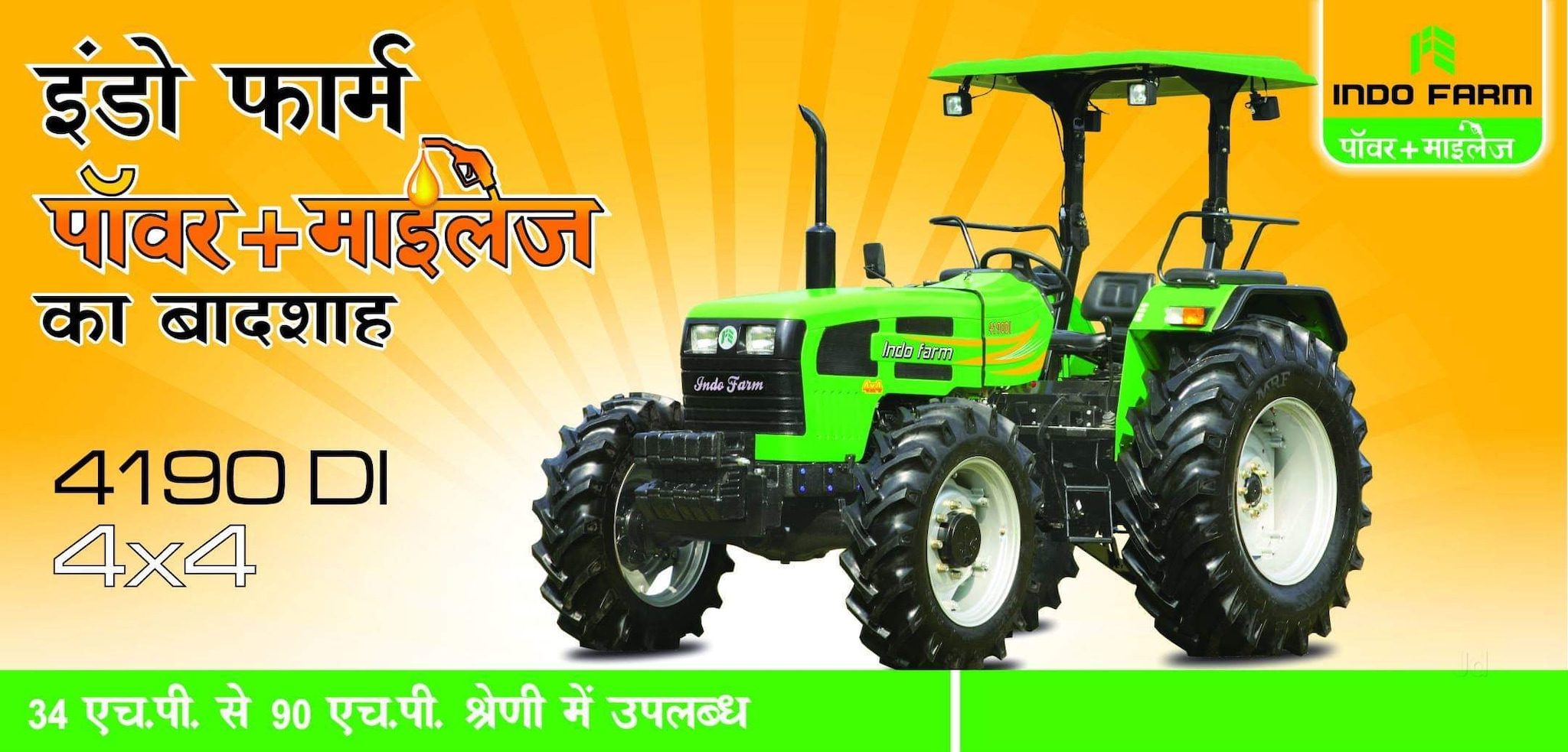 Top Farmtrac Tractor Spare Part Dealers in Ajmer - Best