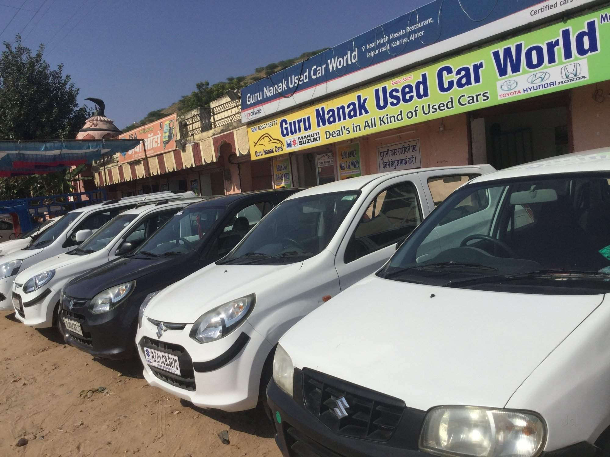 Tata Car Repair Services In Kishangarh Ajmer