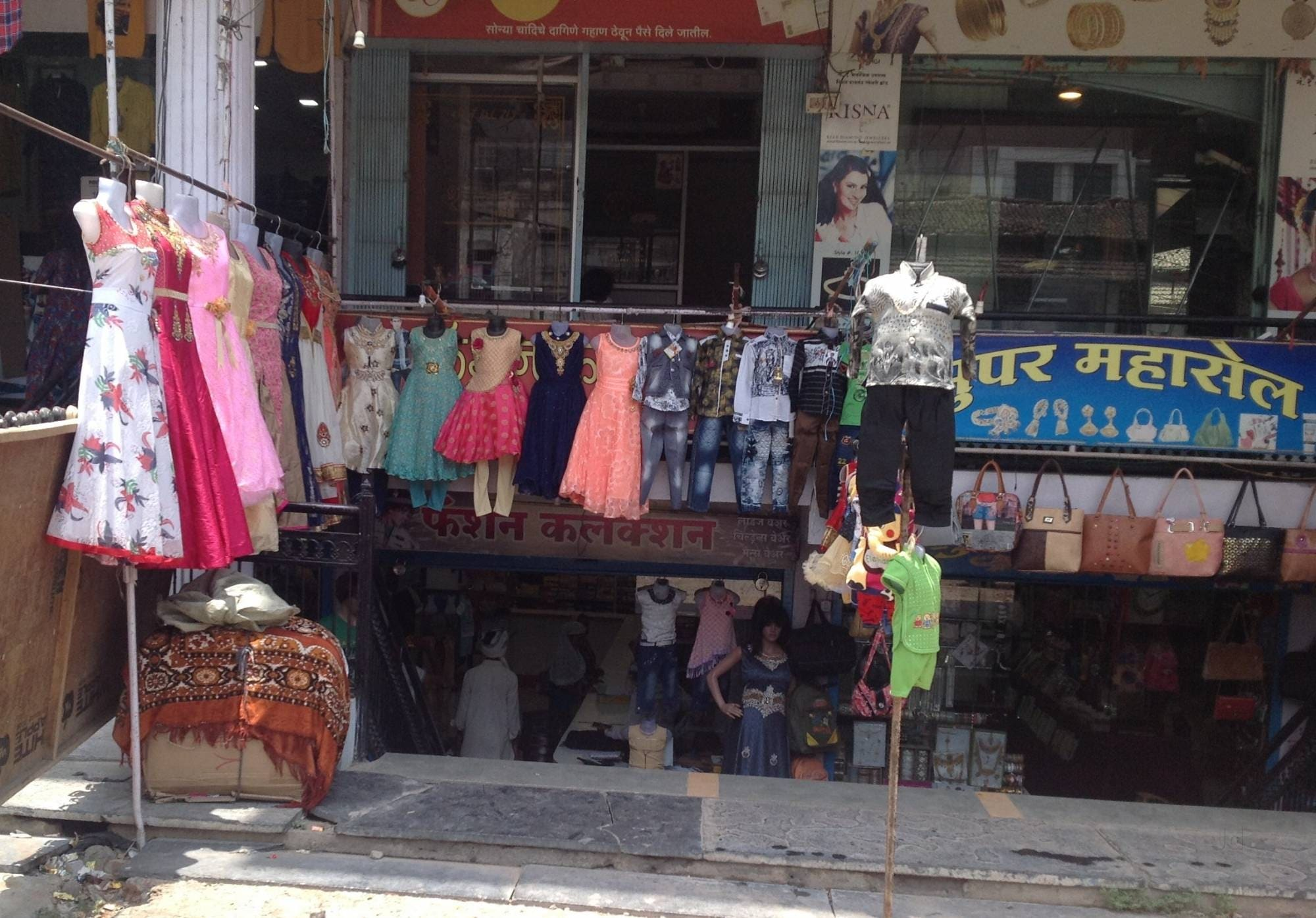 c72388ea4e6 Top 100 Gents Readymade Garment Retailers in Akola - Best Readymade ...