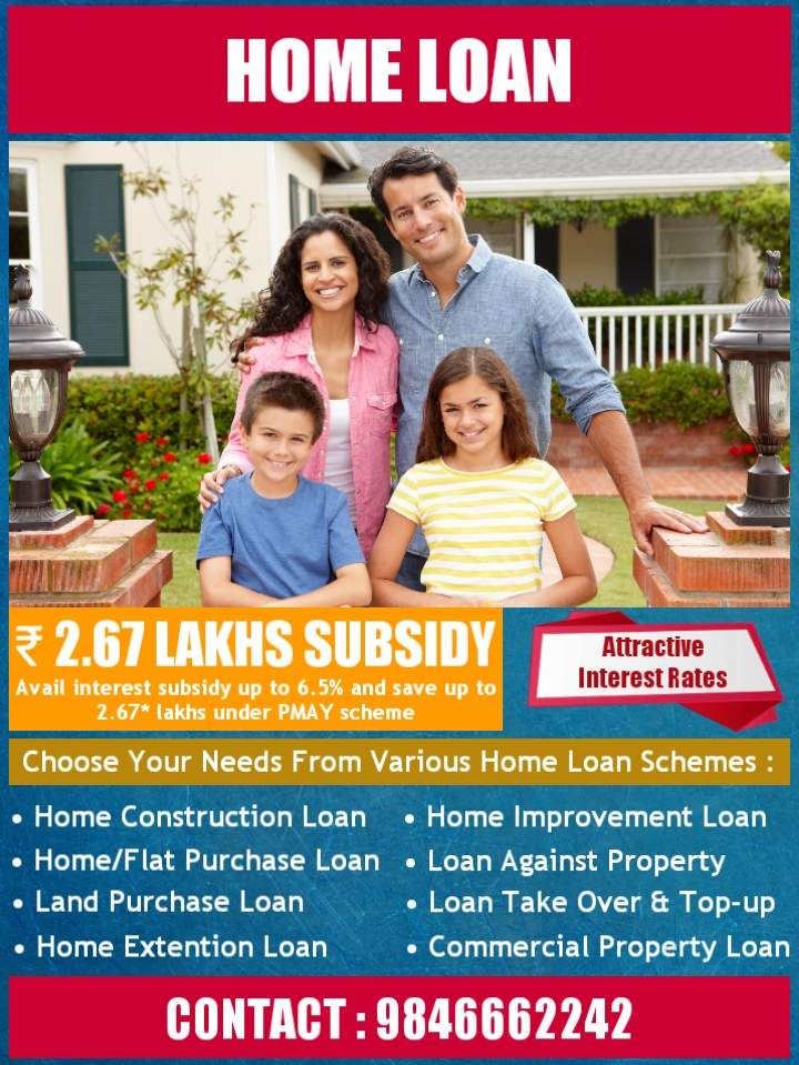 Top 50 Home Loans in Alappuzha, Compare Home Loan Interest
