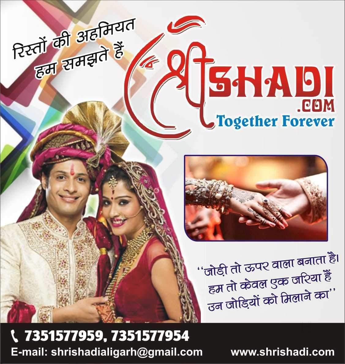 www muslim shadi com