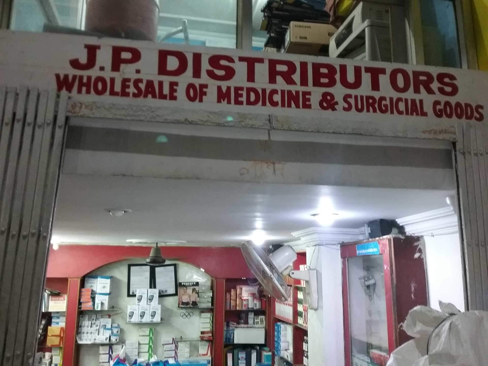 Medical Equipment in Allahabad - Medical Instruments - Justdial