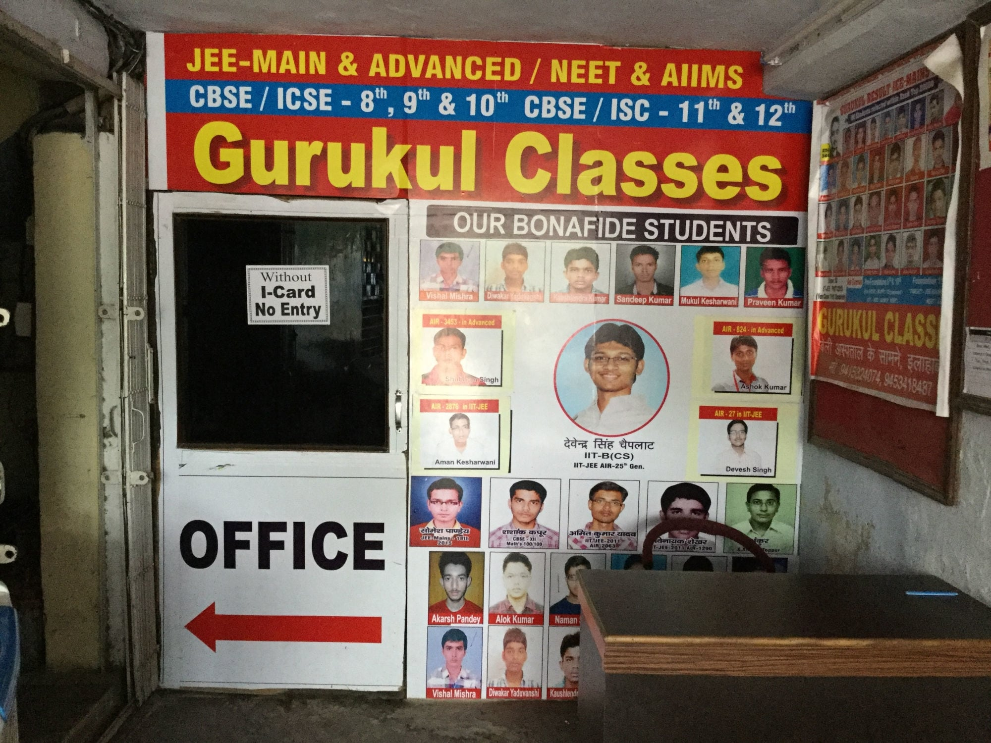 Top 100 Coaching Classes in Katra - Best Coaching Centres and