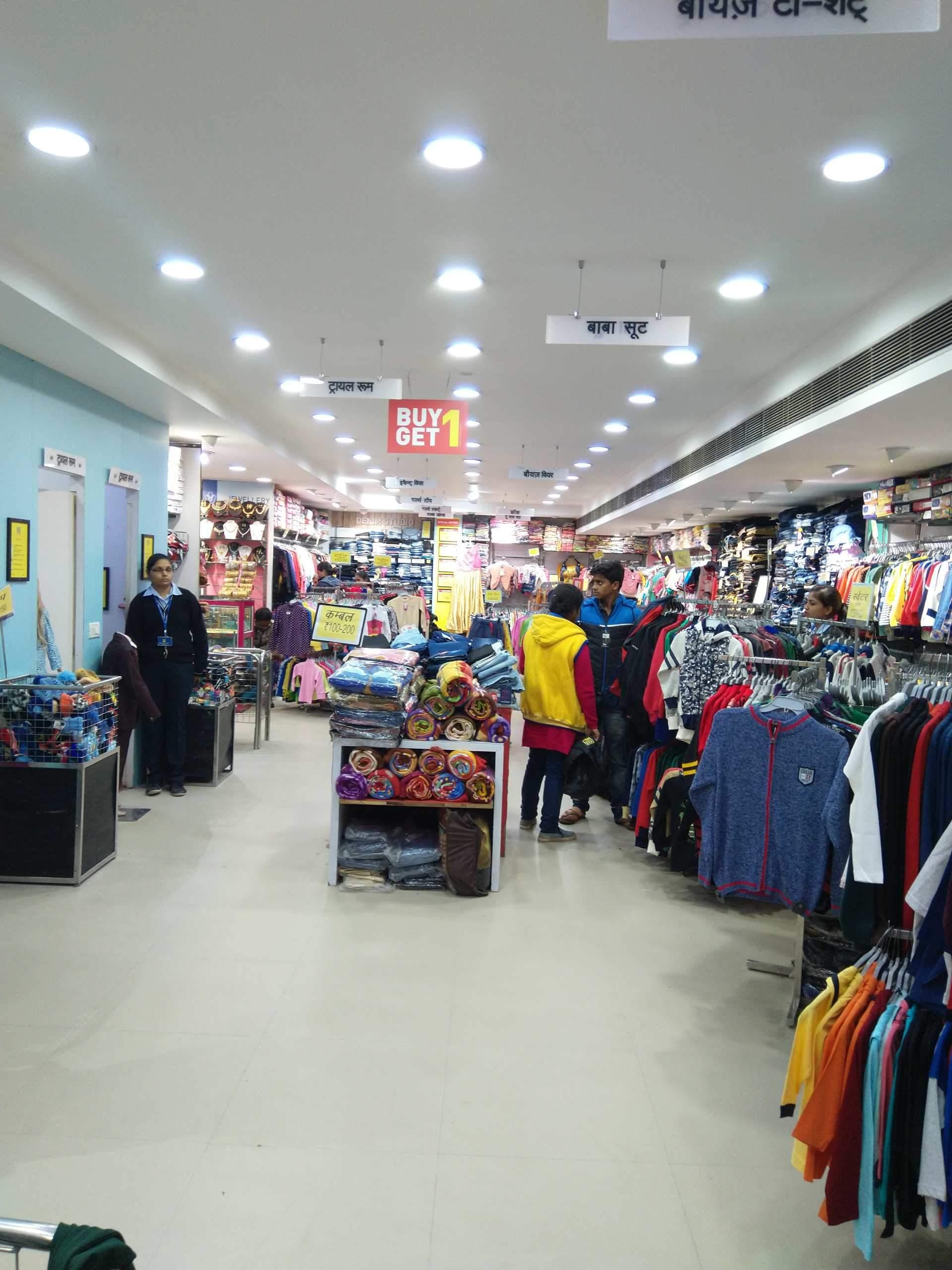 996938114 Top 100 Children Readymade Garment Retailers in Allahabad - Best ...