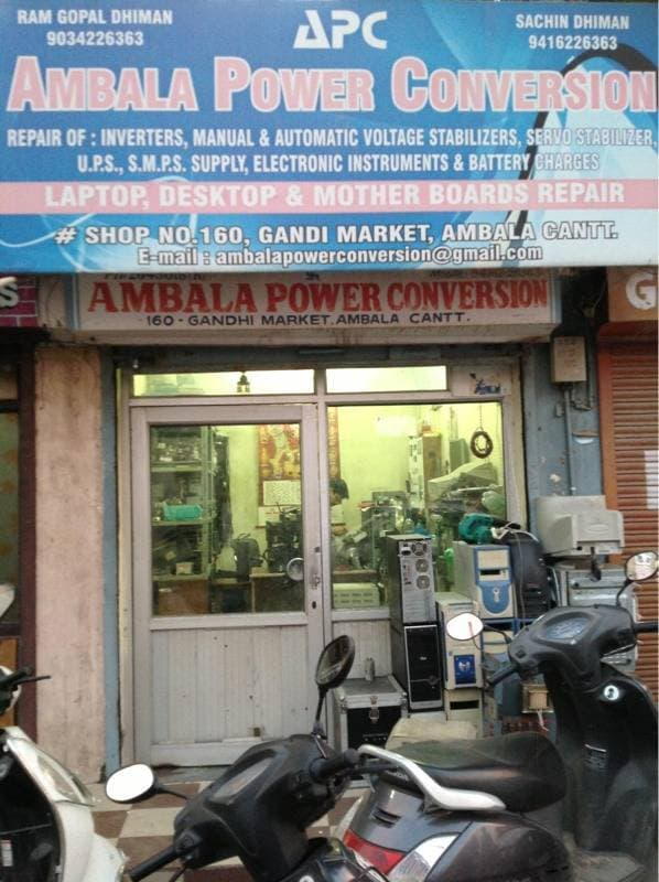 Top Computer Smps Repair & Services in Bus Stand - Best