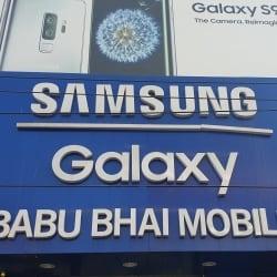 Babu Bhai Mobile, Ambikapur Ho - Mobile Phone Dealers in Ambikapur