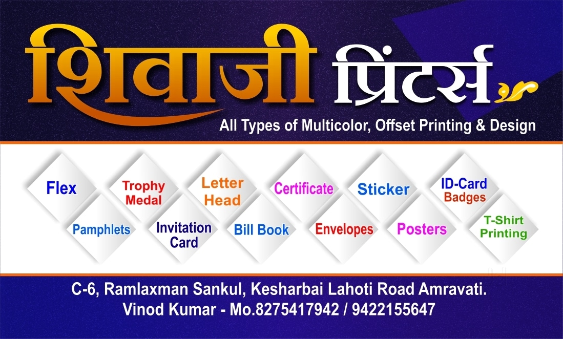 Top 10 T Shirt Printers in Amravati - Best Custom T Shirts - Justdial
