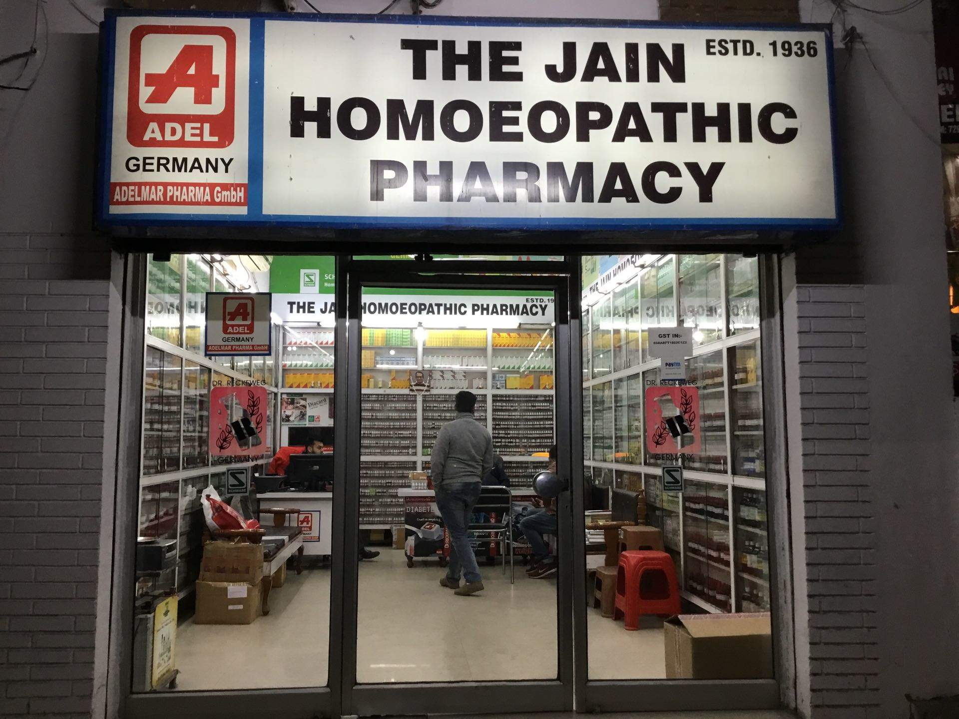 Top Dr Reckeweg Homeopathic Medicine Retailers in Amritsar - Best Dr
