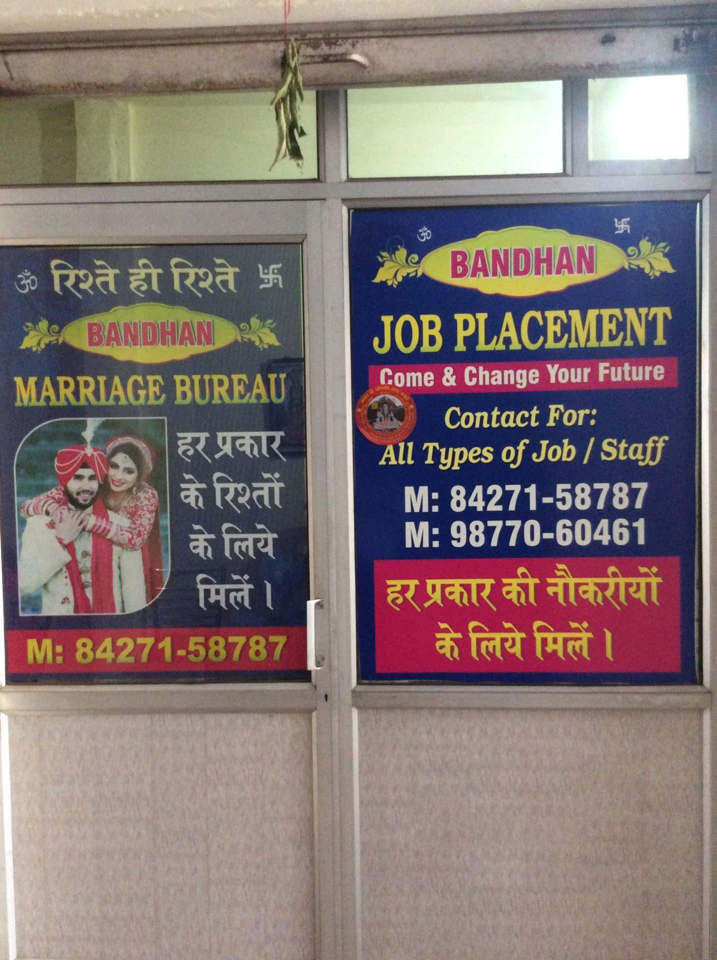 Marriage Bureaus In Raja Sansi Amritsar Matrimonial Services