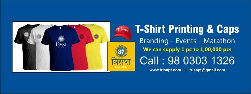 5aa991133 Top T Shirts Manufacturer in Amritsar - Best Tshirt Printing ...