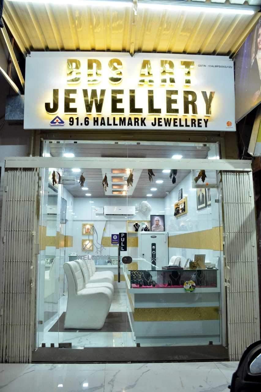 Bds Art Jewellery Nawankot Jewellery Showrooms In Amritsar Justdial,Flooring Design Center