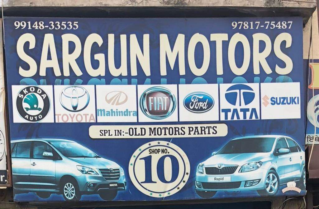 Top 50 Spare Part Dealers in Amritsar - Best Automobile Spare Parts