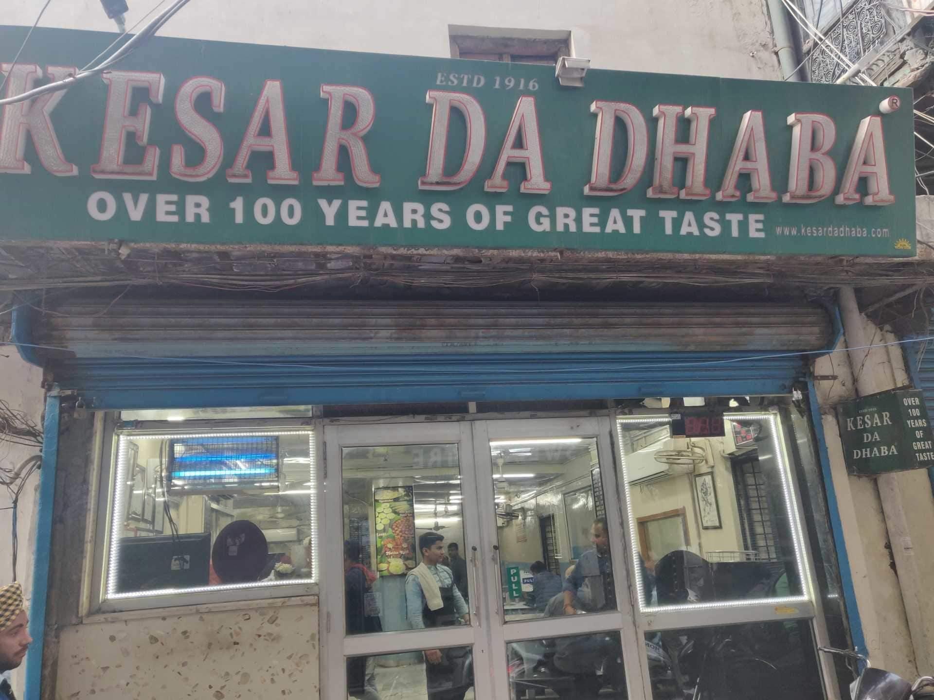 Ram Rattan Singh Roma.Top Restaurants Near You In Rattan Singh Chowk Amritsar Book A