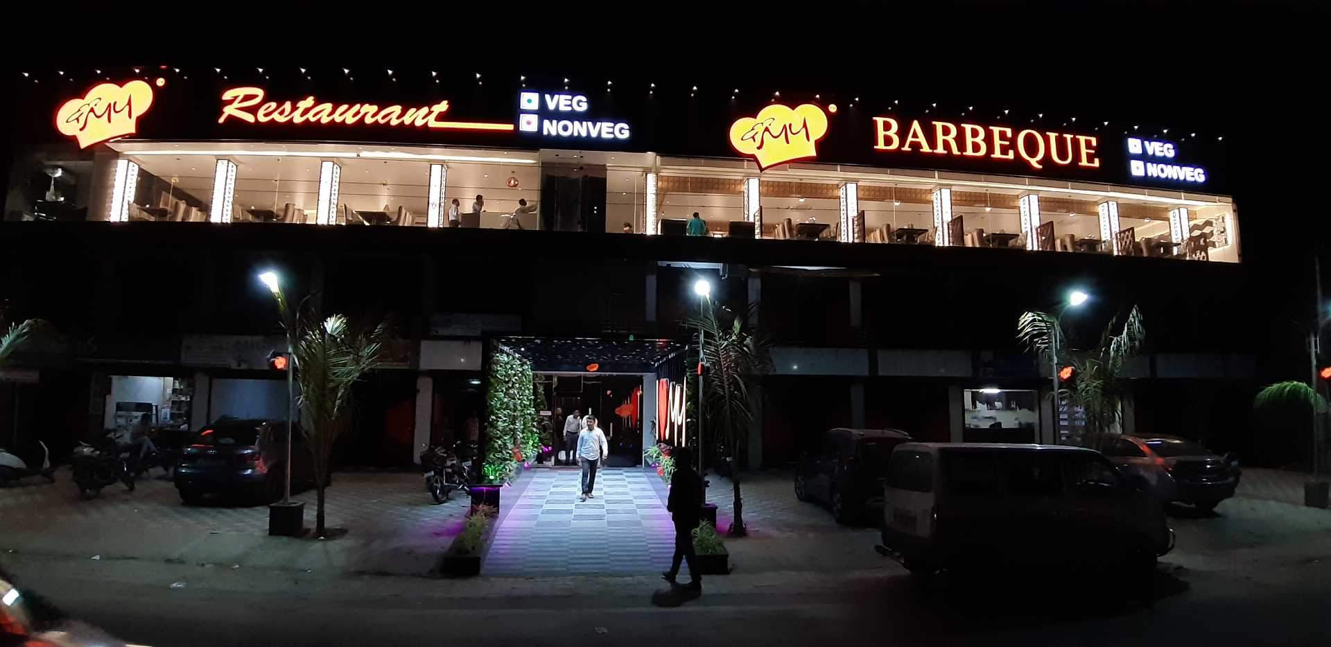 My Restaurant Barbeque Anand Ho Anand Barbeque