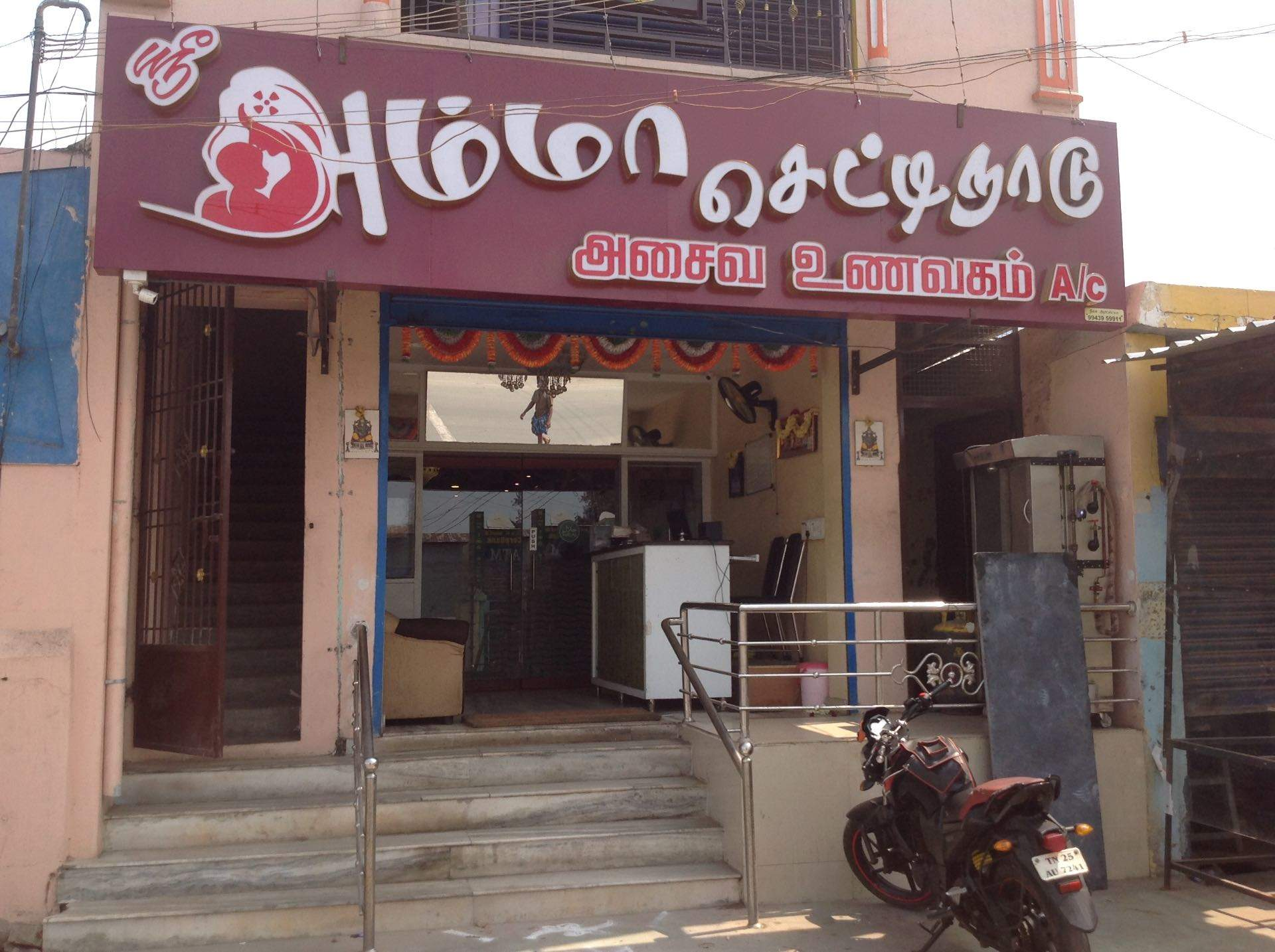 Biryani Restaurants in arani - Justdial