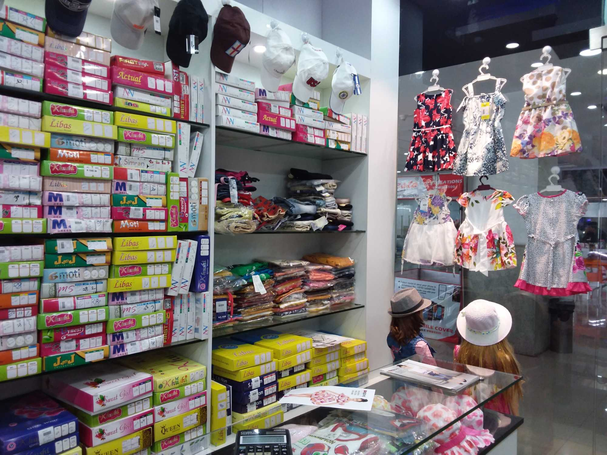 Klassy Kidz Sentrum Mall Kumarpur Children Readymade Garment Retailers In Asansol Justdial