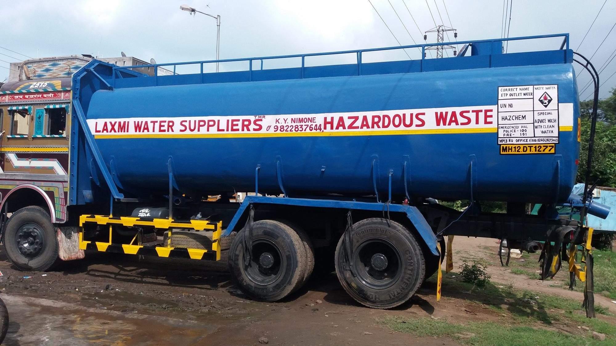Top 100 Water Suppliers in Aurangabad-Maharashtra - Best Water