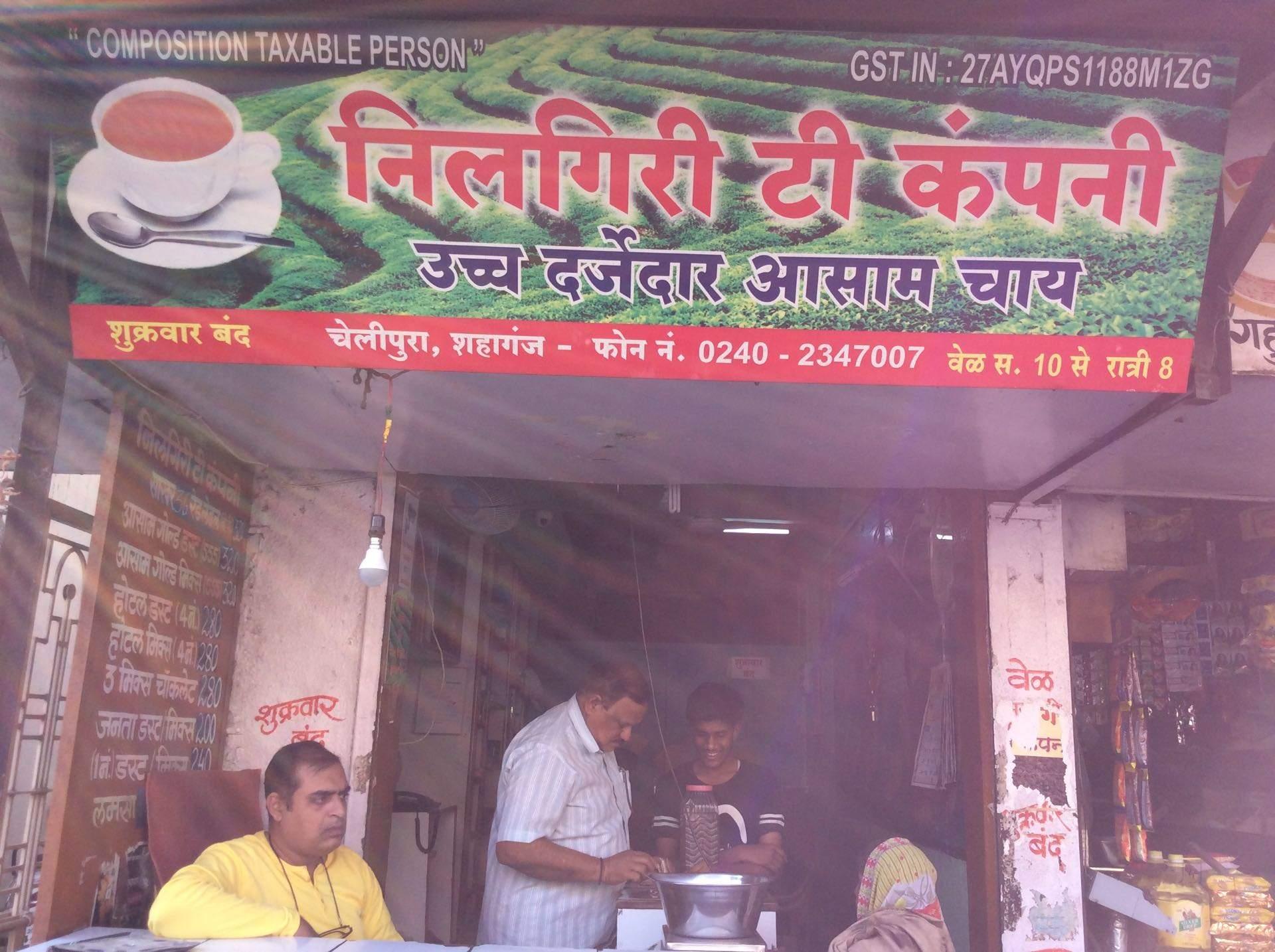 Top Green Tea Leaf Retailers in Jalna Road Aurangabad